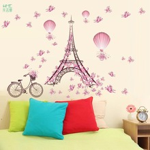 Creative Paris Tower Pink Butterfly Wall Stickers Home Beautification Decoration Stickers Romantic Hot Air Balloon Wall Stickers