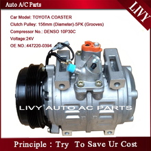 Denso 10P30C AC Compressor for Toyota Coaster Bus 24V 5PK 447220-0394 4472200394