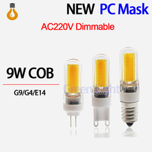 2016 NEW G4 G9 E14 COB LED Bulbs dimmer 9W AC220V LED lamp Replace dimmable for Crystal LED Light Bulb Spotlight Warm Cold White