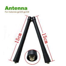 10 Pieces Of Vhf Antenna For Motorola gp328 gp338 gp68 gp88 gp88s gp300 cp200 ep350 ep450 ht1250 Walkie Talkie