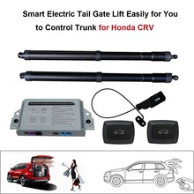 Smart Auto Electric Tail Gate Lift for Honda CRV C-RV 2013-2015 Control Set Height Avoid Pinch With electric suction