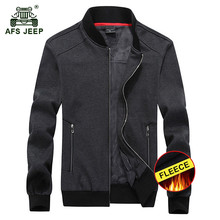 AFS JEEP 2017 Super Big Size XXL-8XL Men's winter fleece thick army green coat man casual brand cotton gray jacket black coats(China)