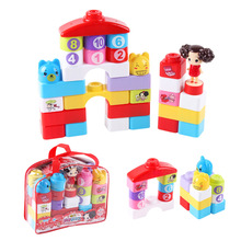 30pcs/Set Assemble 3D Puzzle DIY Plastic Large Particles Educational Puzzles with Digital Children's Birthday Gifts for Girl(China)