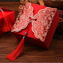 Free shipping 9*9*5.7cm big size chinese red wedding cake favor boxes with tassels , MDL2