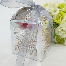 На свадьбу подарок коробочка 576