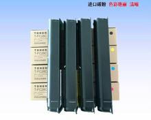 factory sales ! TFC28 compatible toner used for E STUDIO 2330C 2820C 2830C toner printer consumables china factory,KCMY 4pcs/set(China)