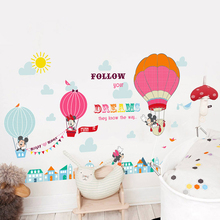 Mickey Mouse Minnie Hot Air Balloon Follow Your Dreams Kids Children Bedroom Wall Stickers Mural Decor Decal Home Art Sticker