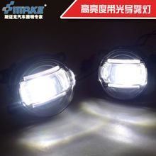 led fog light for Toyota Fortuner, for focus,Citroen ,for Peugeot, Renault, Suzuki, fog lamp with LED DRL daytime running light(China)