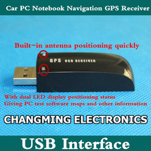 Onboard computer Notebook navigation GPS receiver/USB interface/GPS built-in antenna/positioning quickly/GPS Module 1PCS(China)