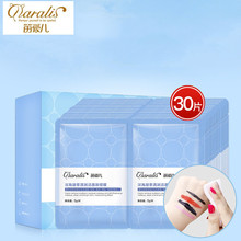 Daralis 30 pcs Clean Eye Makeup Remover Wipes Moisturizing Make UP Towels deep Cleansing Wet Wipes Make-up Removal