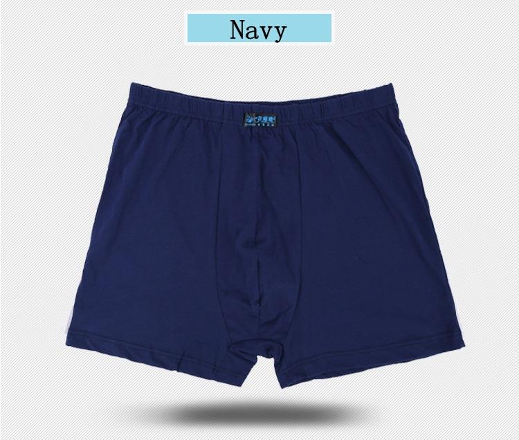 Male Men\`s Long Boxer Shorts Cotton Panties Mens Large Size Underpant Fat New Fashion Sexy Mr Underwear (11)