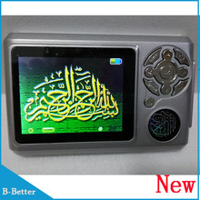Multi-Language Translations Digital Quran Player for Muslim Learning the Holy Quran Book--QM5700 4gb Flash Fast Free Shipping(China)