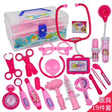 Children Doctor Pretend Toys Hospital Medical Tool Set Boys Girls DIY House Play Toys Xmas Gift(China)