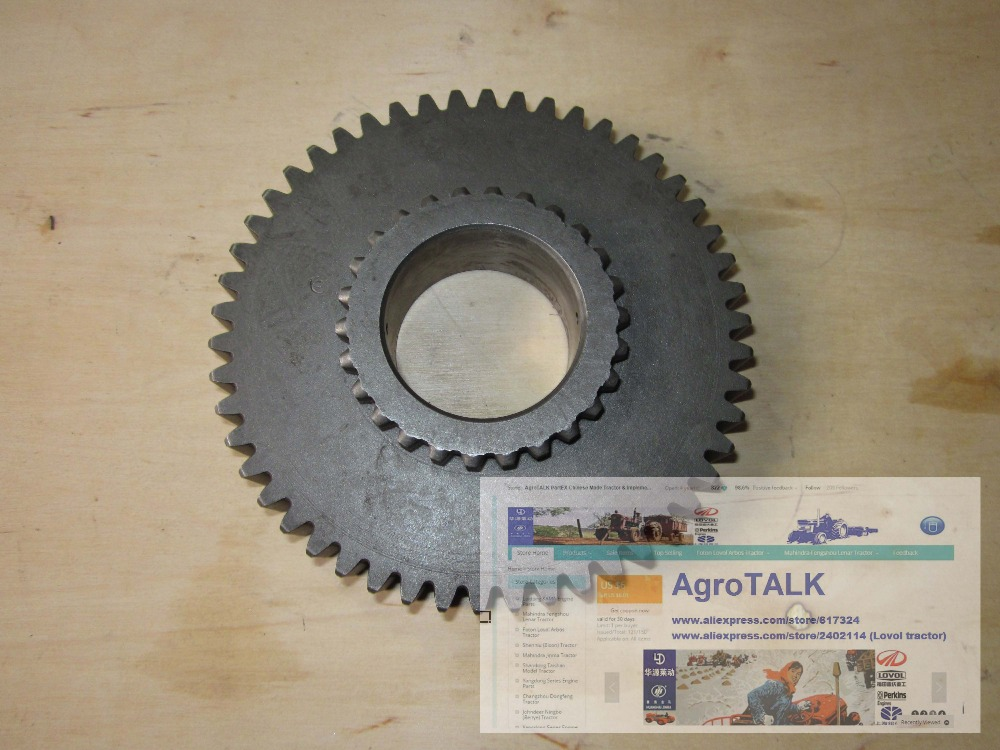 Jinma JM184-284, the 50T driven gear for PTO (540rpm), part number: 184.37.457<br>