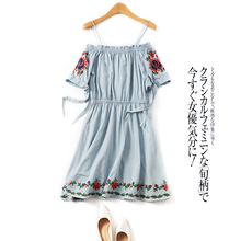 Get the hand, can be moved by its quality! String embroidery, string with collar, waist, combed cotton, cotton dress