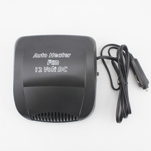 12V 150W Auto Vehicle Portable Ceramic Car Heater Defogging Heating Defroster Demister 4 in 1 Heating and Cooling Fan Black(China)