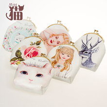 Miss Cat Mini Cute Cartoon Pattern Printed DIY Coin & Keys Purse Metal Frame Handbag For Girl and Women
