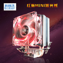 PcCooler S80 cpu cooler 80mm 2 heatpipes Dazzle light fan for intel775 1150 1151 1155 1156 for AMD754 AM2 AM2+ AM3 cpu heat sink(China)