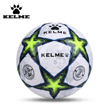 KELME Size 4 5 Football Professional Match Top Quality Super Fibre Soccer Ball PU Balls Seamless Football Champion Futbal 08