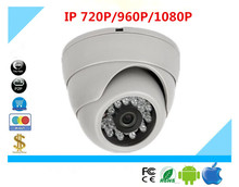 Mini IP Audio PoE Camera 720P 960P 1080P CCTV Security HD Network Indoor IRC NightVision ONVIF H.264/H.264+ with radiator