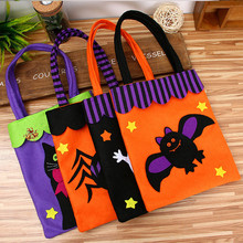 Fun Kids Baby Pumpkin Candy Bag Toys for Children Halloween Festival Trick Treat Party Decoration Cute Gifts 1Pcs