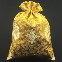 Printed Extra Large Candy Gift Bags Luxury Silk Brocade Drawstring Tea Packaging  Lavender Storage Pouches for Wedding Festive