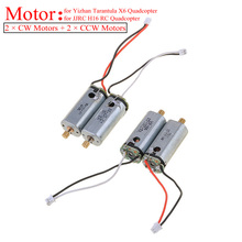 4pcs/Lot CW CCW Copper Gear Motors Set for Yizhan Tarantula X6 JJRC H16 RC Quadcopter Drone Helicopter Replacment Spare Parts