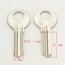 A079 House Home Door Key blanks Locksmith Supplies Blank Keys(China)