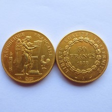 France 1878 Constitution 50 Francs  Gold-Plated  High Quality Copy  Coins