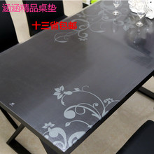 Pvc plastic scrub translucent soft glass waterproof dining table cloth table mat crystal plate customize