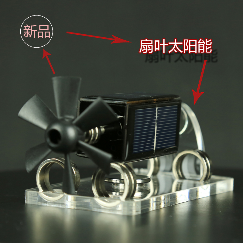 Solar Magnetic Motor Maglev Fan Science Creative Ornaments Gifts<br>