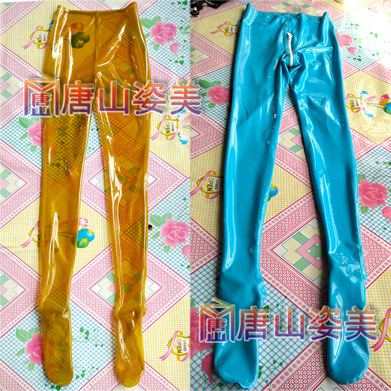 Transparent Blown High Waist Latex Trousers PANTS Crotch zip Two-way Zip Customized