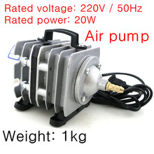 Increasing oxygen pump, Electromagnetic aerator,20w air pump,Aquarium fish tank supplies,DIY Suction motor