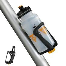 Hot Essential Bicycle Cycling Plastic Bottle Cage Mountain Road Bike Water Bottle Holder Cages Adjustable Black