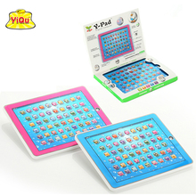 Popular Children Russian Computer Learning Education Machine Tablet Toy Gift For Kids Educational toys Russian Alphabet laptop(China)