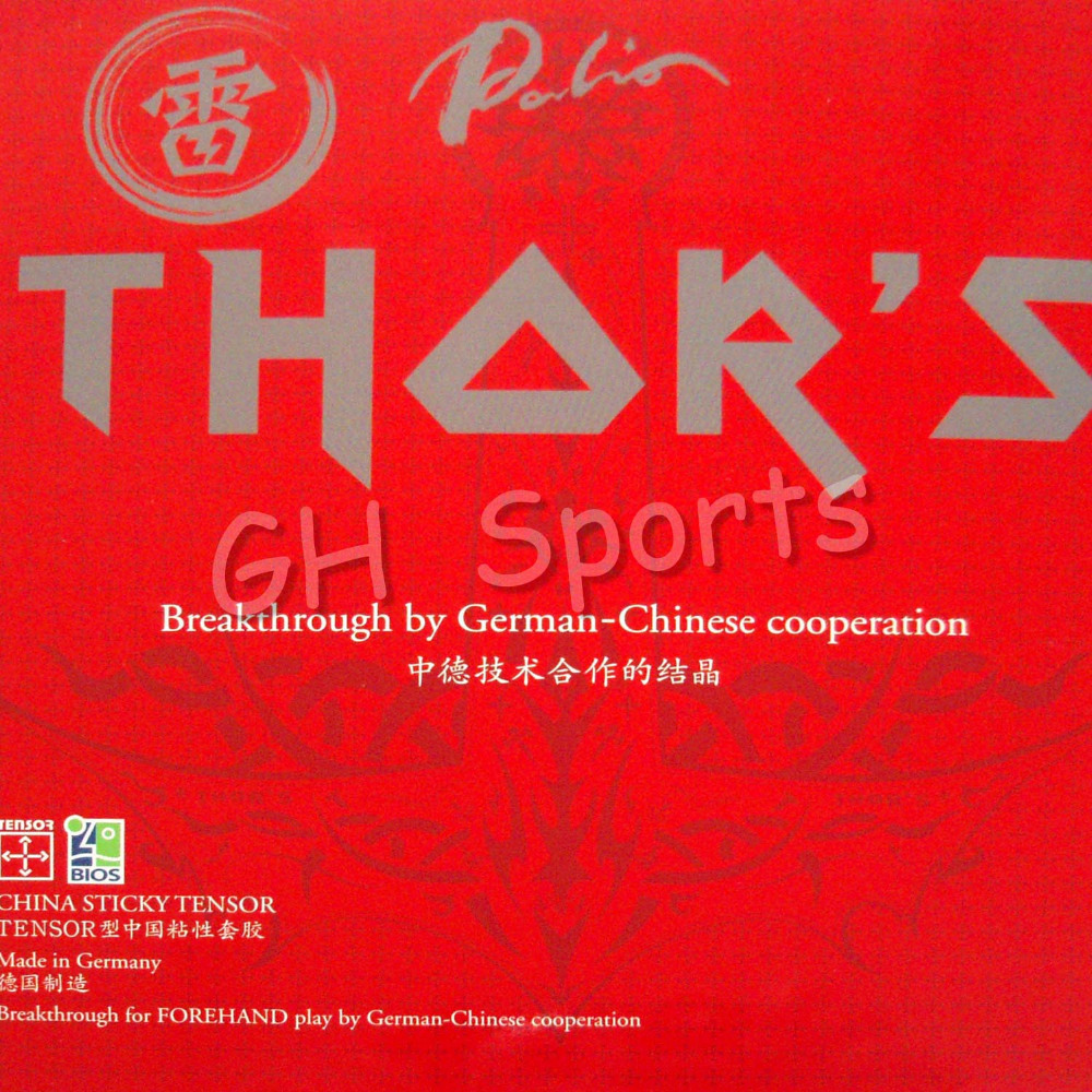Palio THORS Pips-In Table Tennis (PingPong) Rubber With Sponge<br><br>Aliexpress