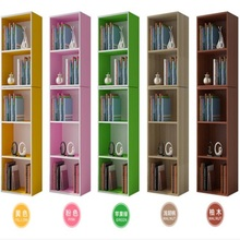 Modern Bookshelf Free Combination Bookcase Living Room Storage Cabinet
