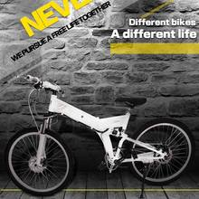 "New Electric Bike 24 Speed 12AH 48V 240W Built-in Lithium battery E bike electric 26"" Off road Electric bicycle Folding"