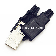 10Pcs Type A Male USB 4 Pin Plug Socket Connector With Black Plastic Cover USB Socket