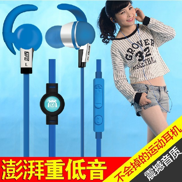 T500 in-ear earphone Sports Bass running water with mic music phone wire control earphone call<br><br>Aliexpress