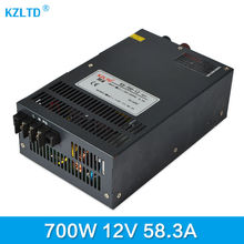 Switching Power Supply 12V 700W Power Transformer 12V AC-DC 220 to 12V Transformer Uninterruptible Power Supply High Efficiency(China)