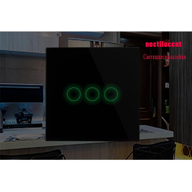 VHOME-Maison-Intelligente-RF-433-Mhz-Mur-Autocollant-tactile-panneau-t-l-commande-meeur-Pour-led