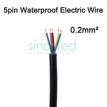 Wholesale 50m 5pin 5 core waterproof electrical wire, 24AWG PVC insulated extend Black Cable, 0.2 sq mm, waterproof connector(China)