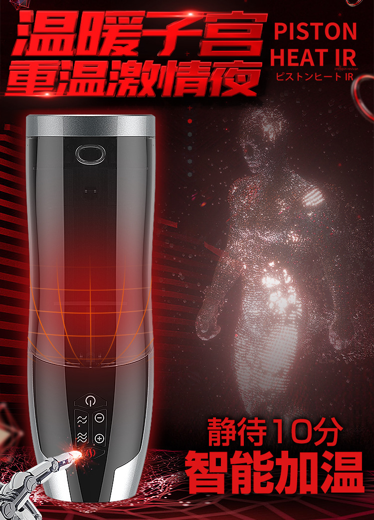 17 New Arrival Rends Male Masturbator Automatic Piston Sex Machine Rechargeable Heating Masturbation Cup Sex Toys for Men 5