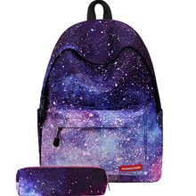2017 hot Multicolor Women Canvas Backpack Stylish Galaxy Star Universe Space Backpack Girls School Backbag Mochila Feminina(China)