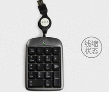 Free shipping TK-5 mini notebook numeric keyboard on an external numeric keypad-free switching USB retractable cable