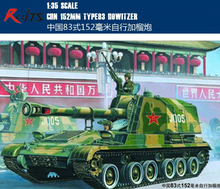 RealTS Trumpeter model 00305 1/35 CHN 152mm Type83 Howitzer plastic model kit(China)