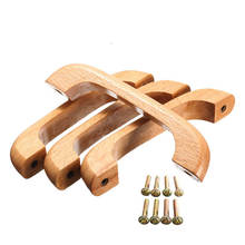 MTGATHER 4pcs 96mm Solid Wood Cabinet Handle And Knobs Wood Mushroom Furniture Round Drawer Furniture Small Pulls