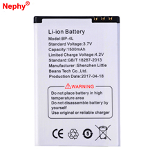 2017 Nephy Original Battery BP-4L For NOKIA 6650 T-Mobile 6790 E6 E6-00 6650F 6650T 6650 F T 1500 mAh 3.7 V Cell Phone Batteries(China)