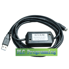 USB PLC Programming Cable For Allen Bradley Micrologix 1000/1200/1500 USB-1761-CBL-PM02 10FT Round 8 pin
